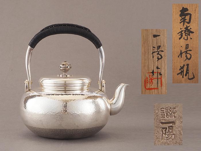【夢工房】羽原 一陽 作 純銀 七宝透摘 鎚目 煎茶 湯沸 銀瓶 共箱 重さ537g 銀純度99.99%  PA-538