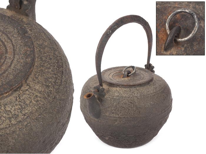 【夢工房】時代 平打提手 銀環摘 鉄蓋 壷形 鉄瓶   SA-106