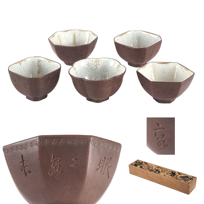 【夢工房】唐物 朱泥 内白釉 二泉刻 漢詩彫 形式各異 煎茶碗 五客 時代箱入  SA-189