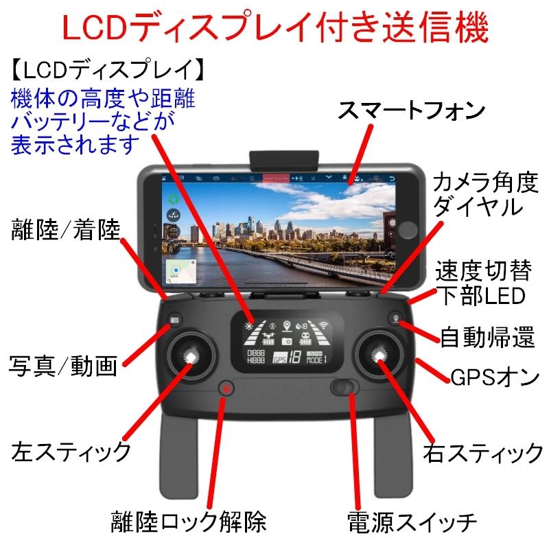 RSプロダクト バッテリー2本セット【3軸ジンバル+電子スタビライザー】MJX Bugs 16 PRO【GPS+ブラシレスモーター】B16 カメラ ドローン 4K