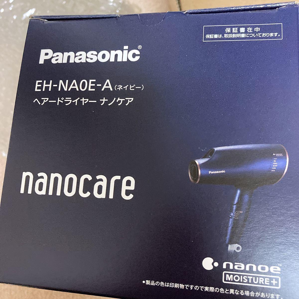 パナソニック ヘアドライヤー ナノケア 高浸透「ナノイー」搭載 ネイビー EH-NA0E-A Panasonic