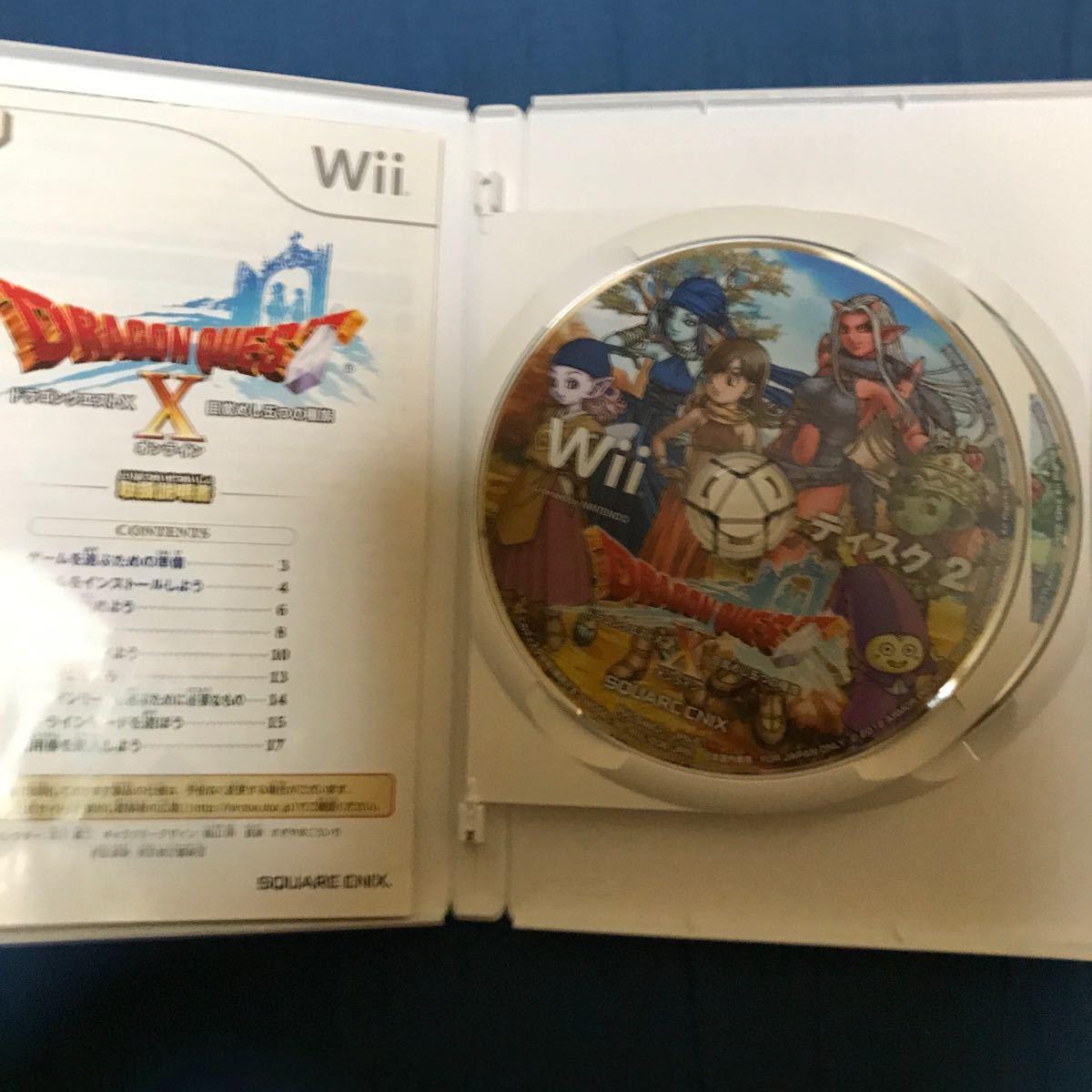 Wiiソフト2本セット販売!ドラゴンクエストX 目覚めし五つの種族 [通常版]/Wii Sports