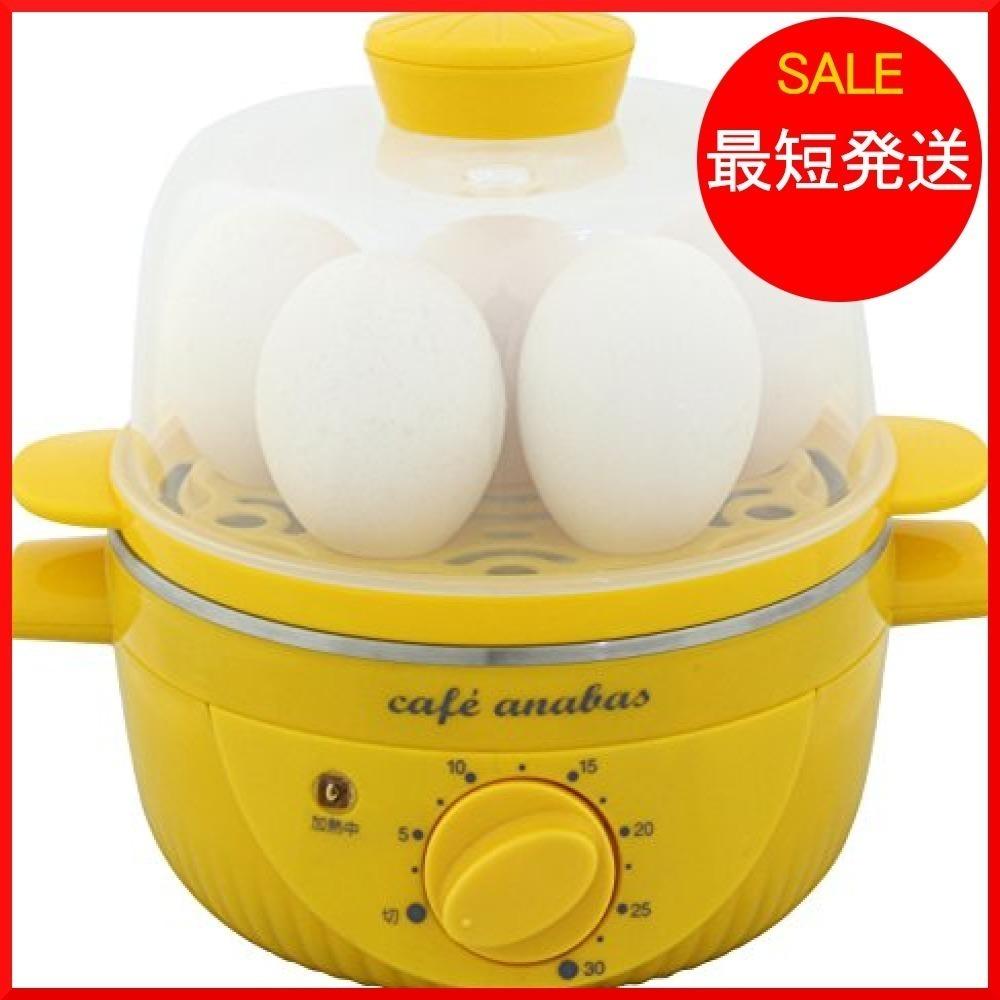 新品1)1段・イエロー ANABAS スチームクッカー ゆで玉子名人 かんたん蒸し器 ゆで卵メーカー タイマー付N99E_画像1