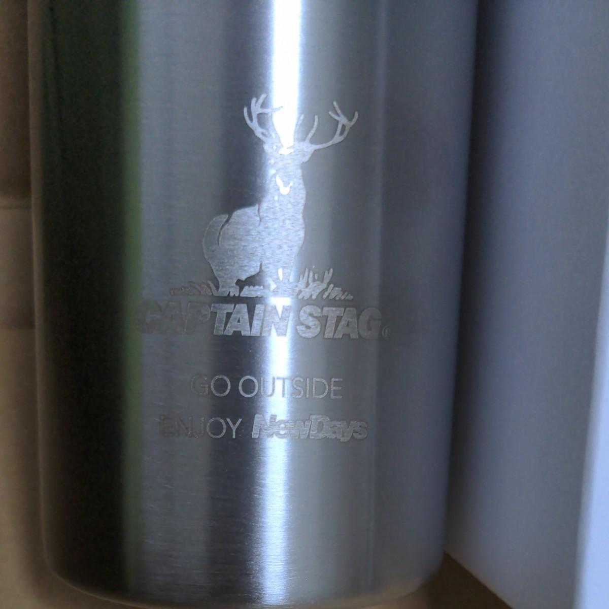 キャプテンスタッグ CAPTAIN STAG  水筒 ステンレスボトル  サーモス マイボトル スポーツボトル ウォーターボトル