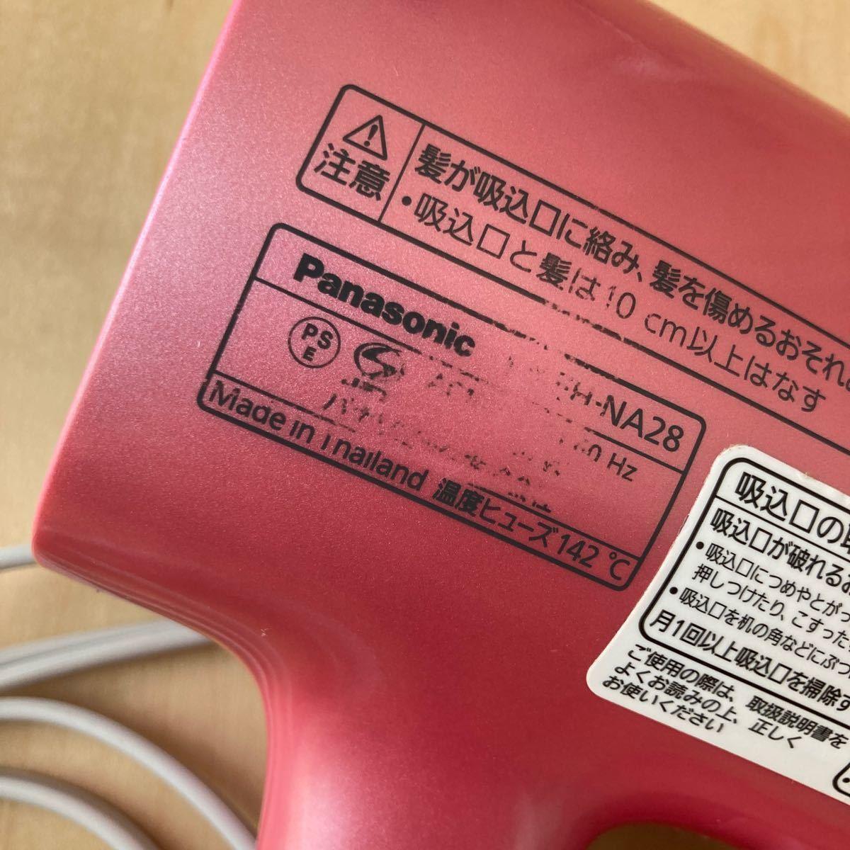Panasonic ナノケア パナソニック ヘアドライヤー nanoe ナノイー ヘアードライヤーナノケア