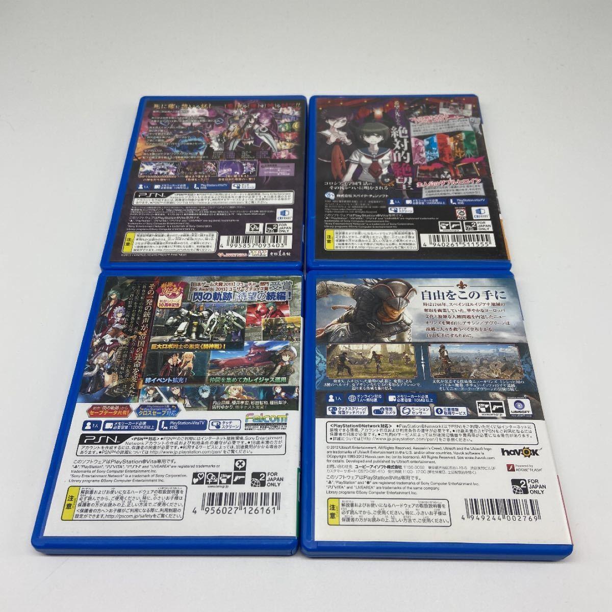PS Vita ソフト 4点 セット