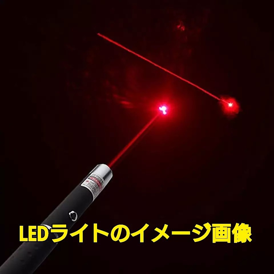 猫おもちゃ 猫じゃらし  猫 運動不足解消 LEDライト レーザーポインター