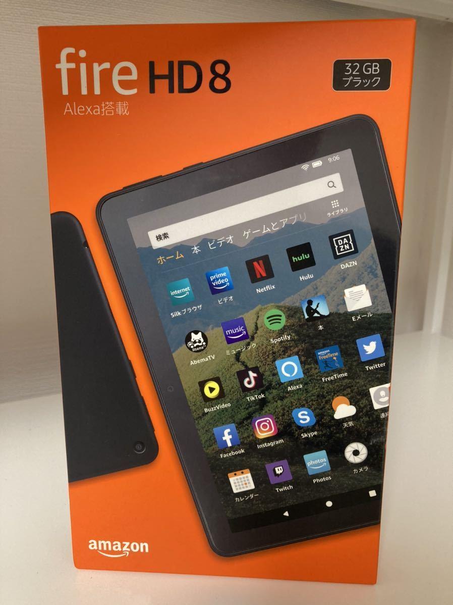 【最新モデル 第10世代】Amazon Fire HD 8 タブレット ブラック (8インチHDディスプレイ) 32GB Alexa搭載【新品未開封】_画像1