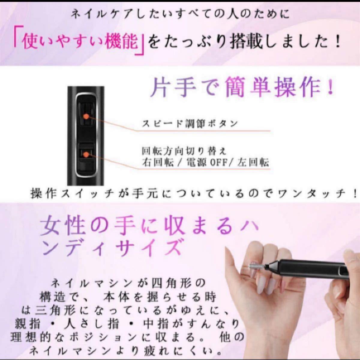 ネイルマシン ブラック 電動ネイルポリッシャー  小型 USB