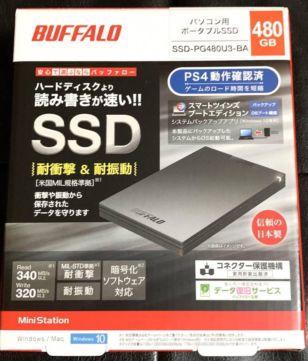 ■新品/送料無料■バッファロー 外付けSSD 480GB SSD-PG480U3-BA BUFFALO 耐振動 耐衝撃 USB3.1 ポータブル