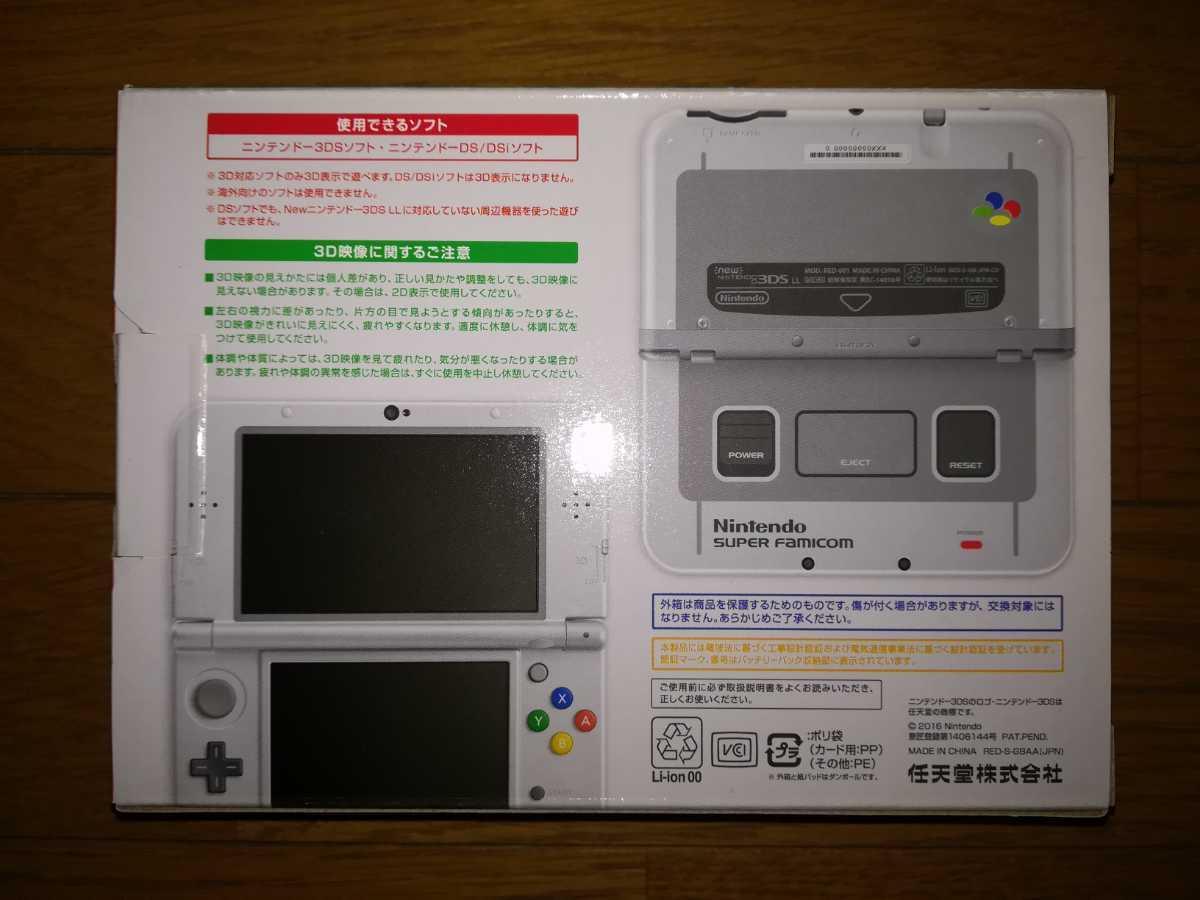 Newニンテンドー3DS LL 本体 スーパーファミコン エディション 新品・未使用
