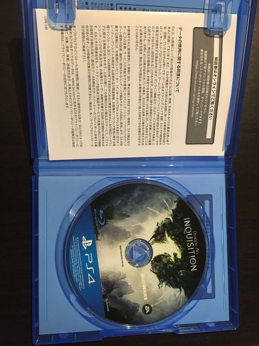 PS4 ドラゴンエイジ:インクイジション PS4ソフト