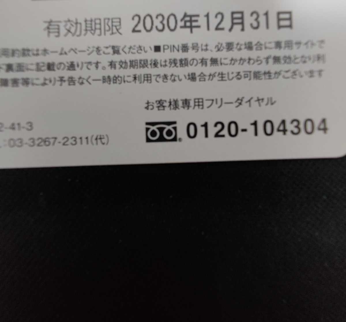 1円~送料無料 全国共通図書カード500円+図書カードNEXT1000円_画像2