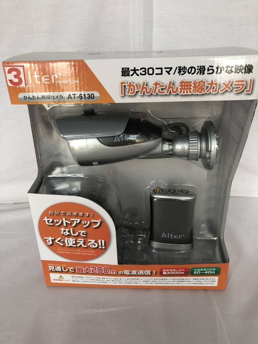 【新品・未使用】オルタプラス かんたん無線カメラ AT-6130【1円出品祭り】