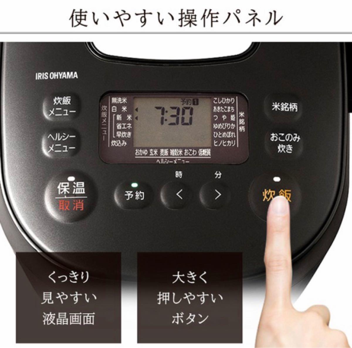 アイリスオーヤマ 5.5合炊き炊飯器 RC-IK50-W ホワイト