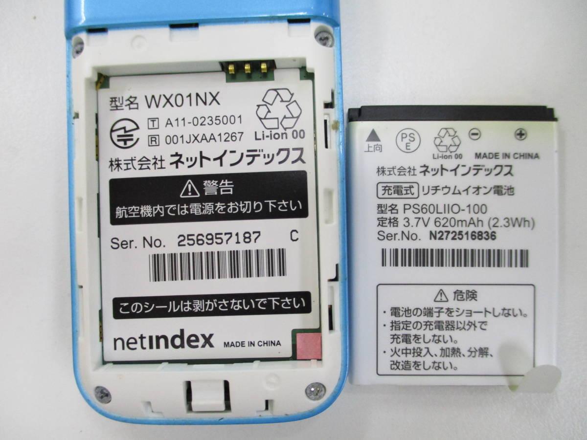 中古品 ウィルコム WX01NX 動作確認 済 携帯電話 PHS 千葉県 引き取り 可能 0円 _画像4