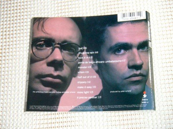 廃盤 Ambitious Lovers Lust / Arto Lindsay ( DNA )+ Peter Scherer ( Island Seigen Ono Ensemble )/ 前衛 latin funk synth-pop 秀作
