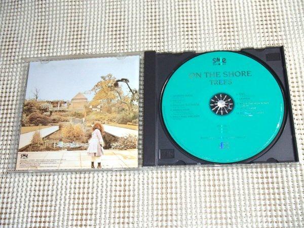 廃盤 Trees トゥリーズ On The Shore / Bias Boshell (ex: Moody Blues ) Barry Clarke ( Casablanca )在籍 SRCS 9831 ヒプノシス ジャケ