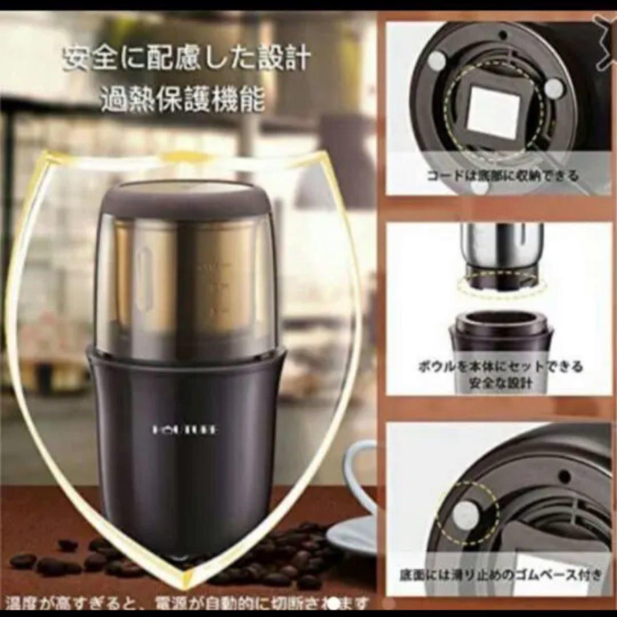 電動コーヒーミル コーヒーミル コーヒーメーカー 豆挽き 父の日 ギフト