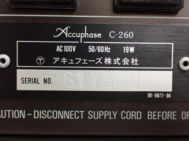 Accuphase プリアンプ/コントロールアンプ C-260 アキュフェーズ ◆ 613C0-4_画像5
