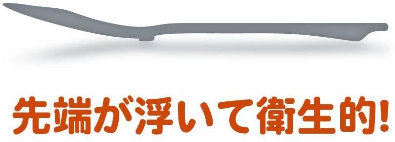 ブラック 28.3cm 和平フレイズ 日本製 炒めるしゃもじ 炒める 返す 盛る 食洗器対応 パンツール RE-6955_画像2