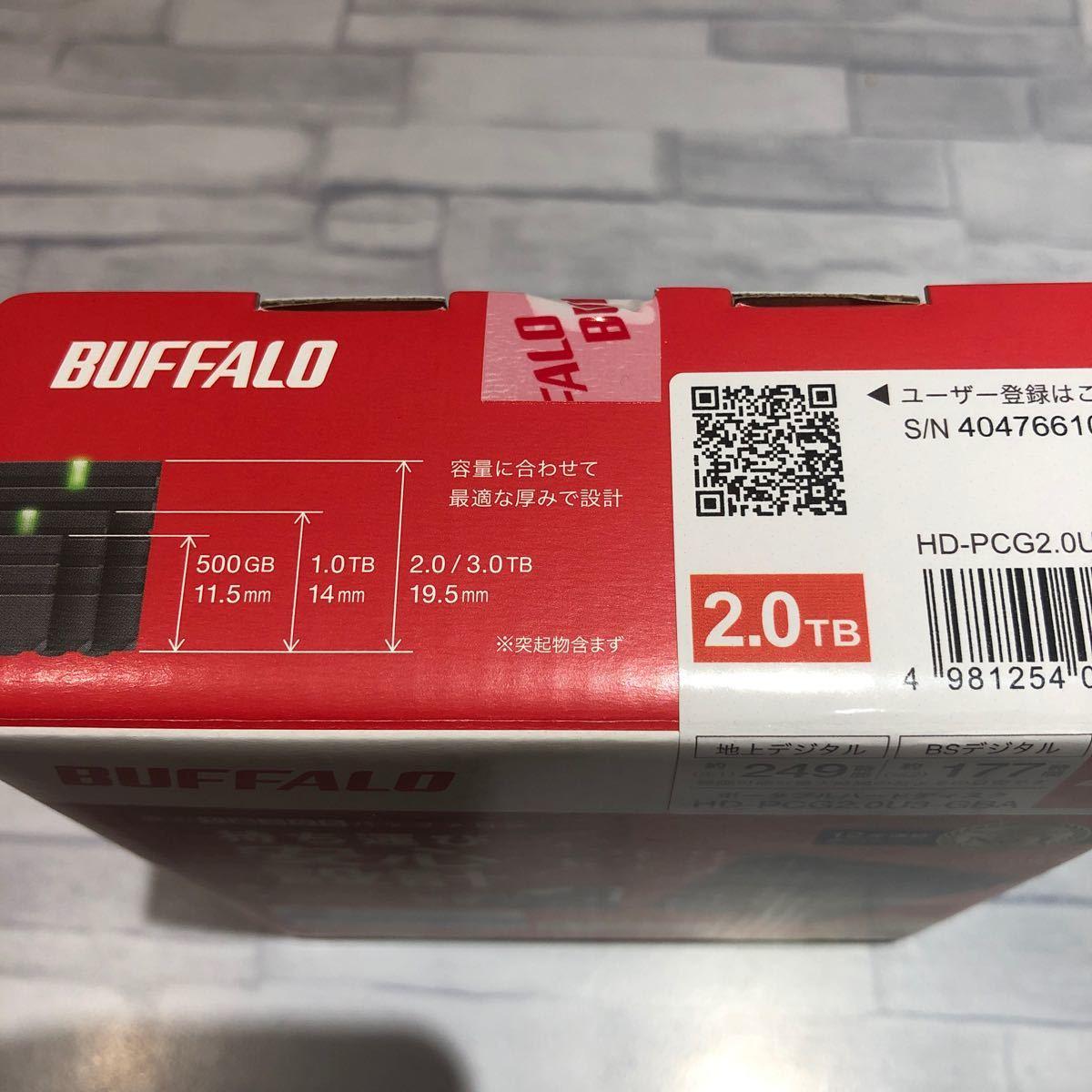BUFFALO ハードディスクHDD(2TB)HD-PCG2.0U3-GBA