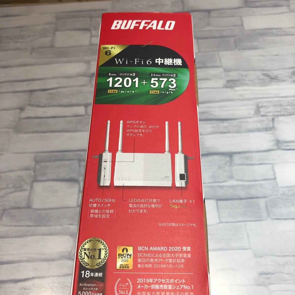 BUFFALO 無線LAN中継機 11ax/ac/n/g/b 1201+573Mbps WEX-1800AX4EA バッファロー