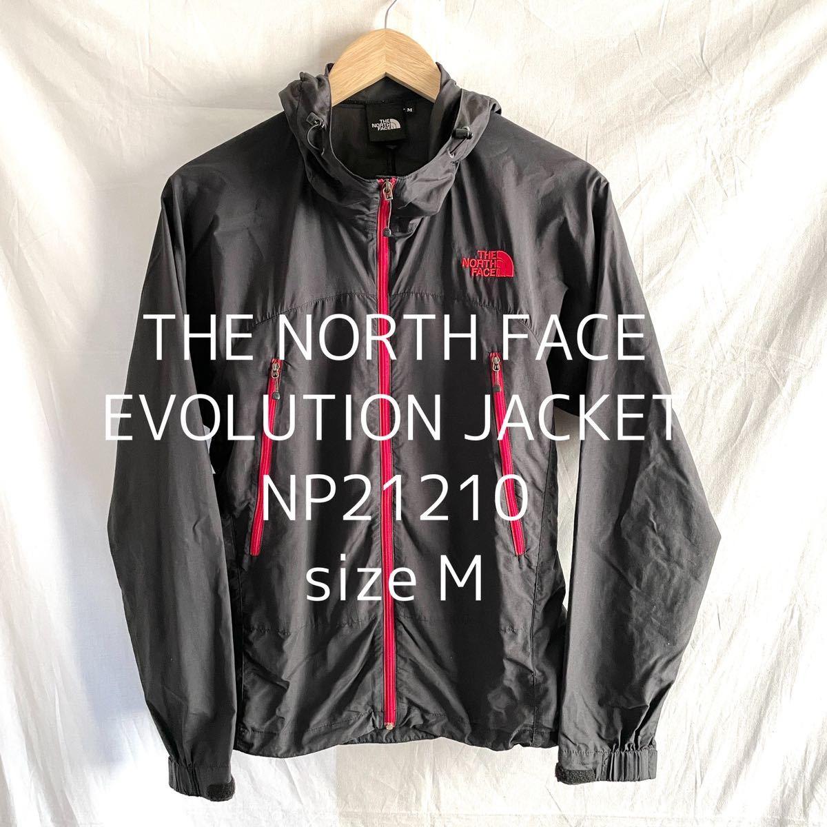 THE NORTH FACE EVOLUTION JACKET ザノースフェイス エボルーションジャケットナイロンジャケットアウトドア レジャー 黒 M