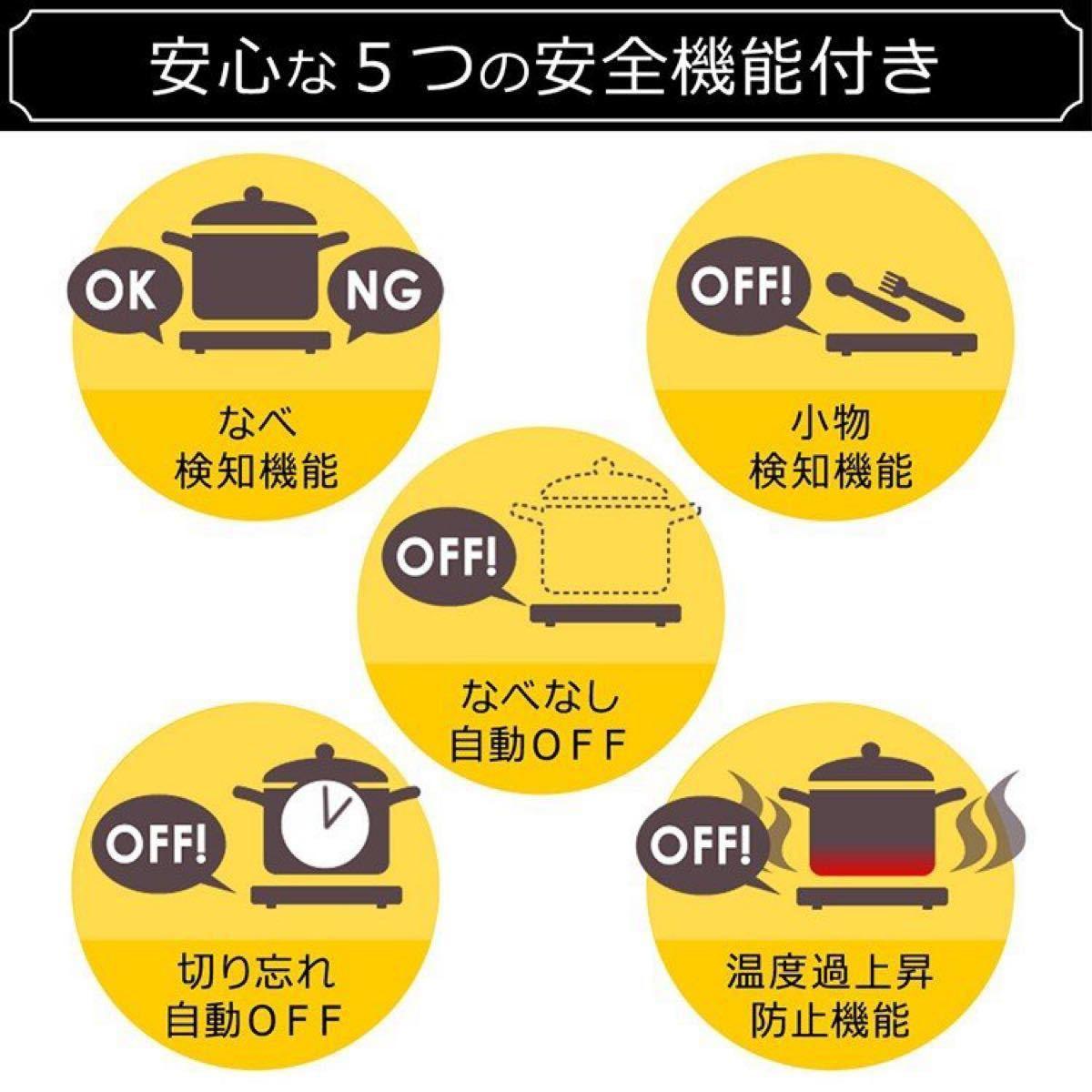 IHコンロ 2口 脚付 IHクッキングヒーター 100V  アイリスオーヤマ IHK-W12S