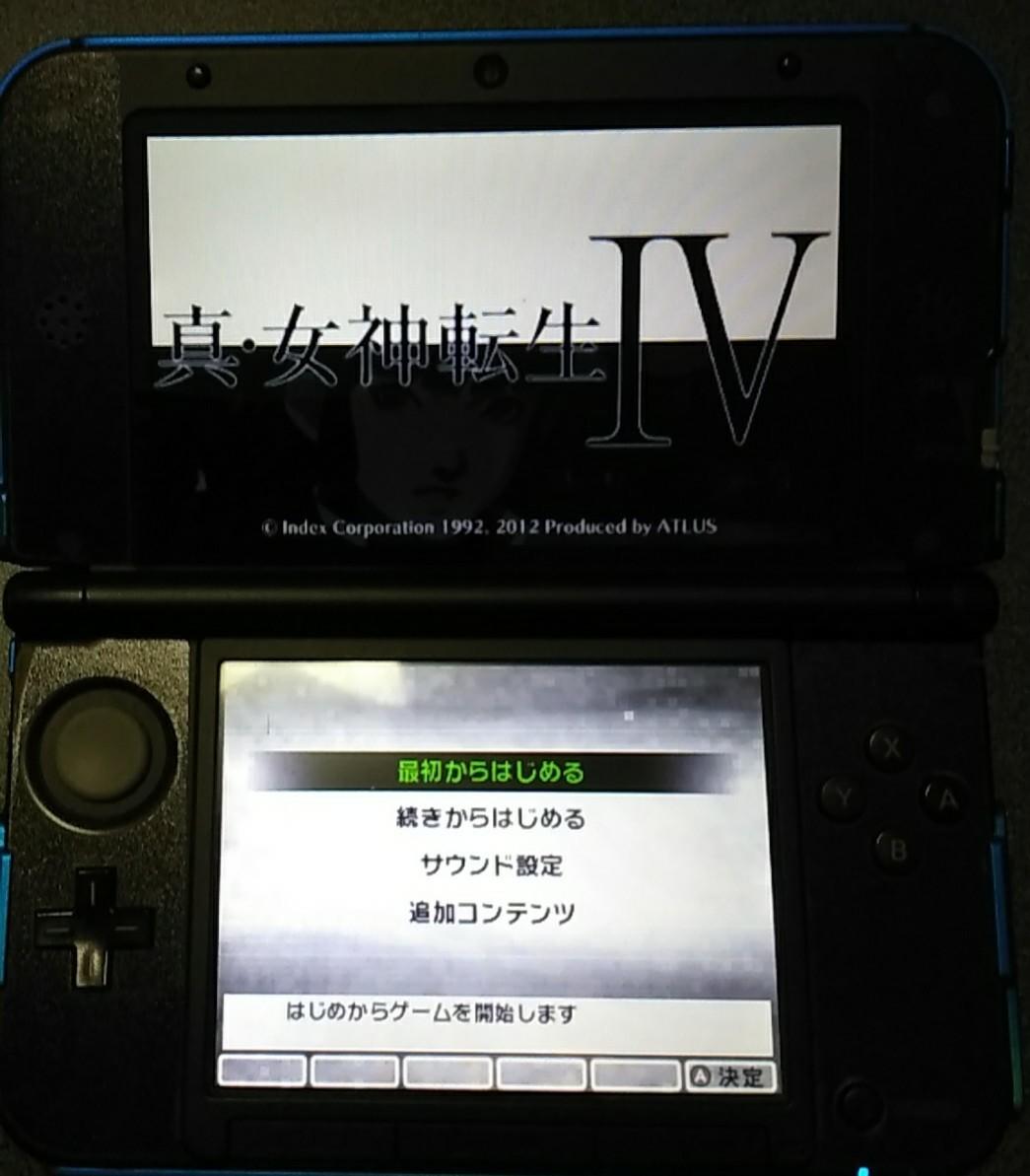 真・女神転生Ⅳ(女神転生シリーズ、3DS用ソフト)