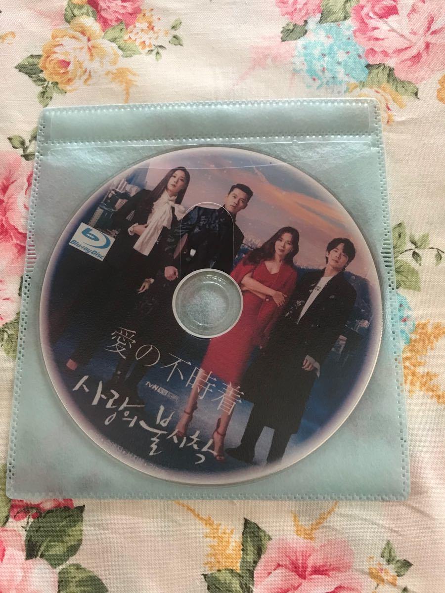 愛の不時着 ブルーレイ DVD 全話