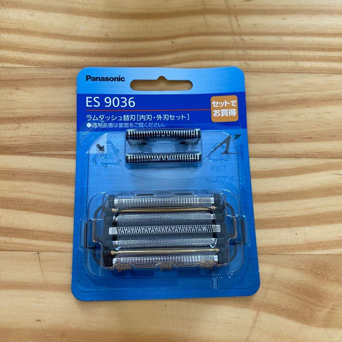 Panasonic ES9036 シェーバー替刃 内刃・外刃セット パナソニック