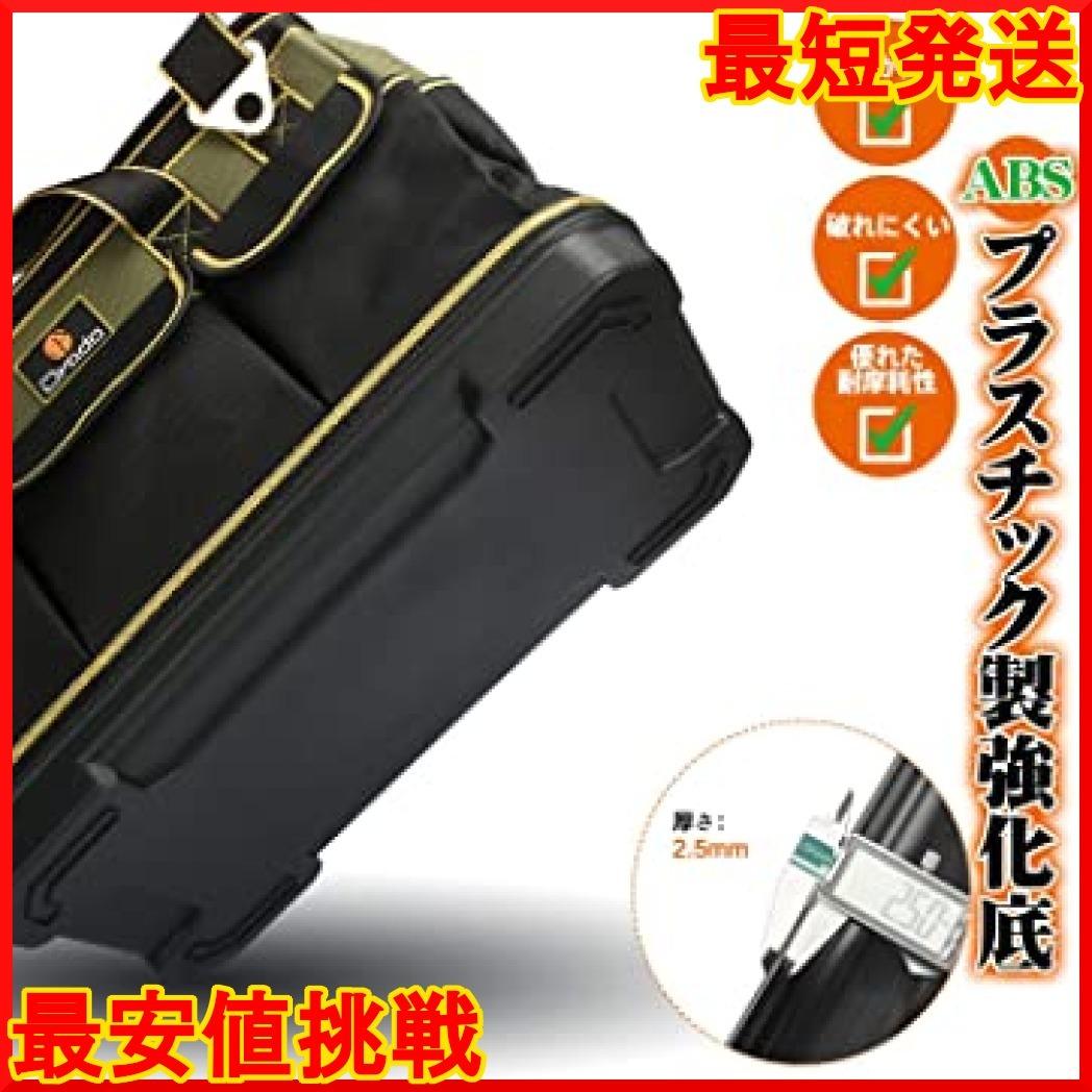 Drado ツールバッグ 工具バッグ 工具袋 道具袋 ベルト付 工具差し入れ 大口収納 1680Dオックスフォード 特化プラスチ_画像3