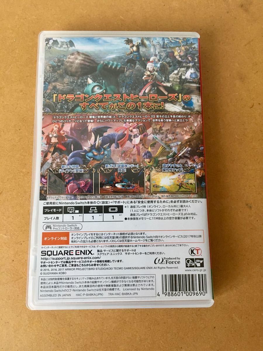 ドラゴンクエストヒーローズ I・II for Nintendo Switch