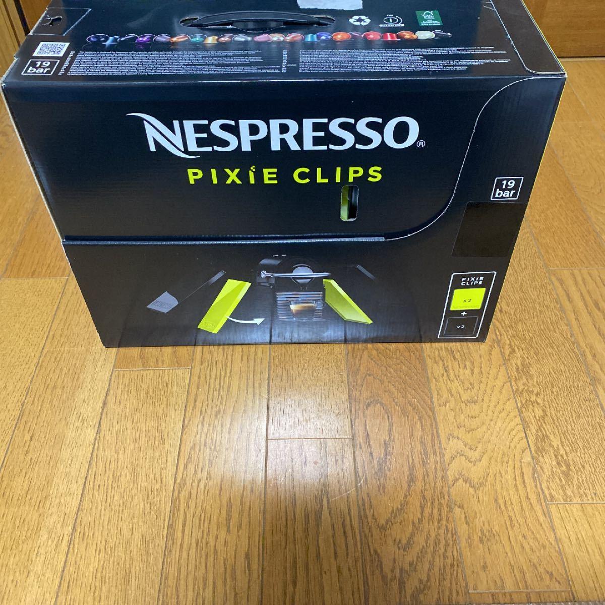 ネスプレッソ エアロチーノ3  C60-BY-A3Bピクシーグリップ 保証書付属