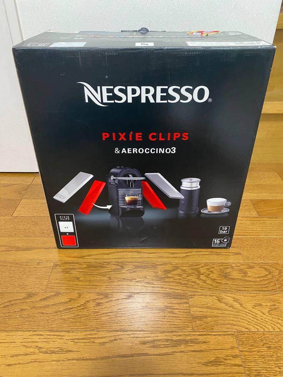 ネスプレッソ ピクシークリップ エアロチーノ3 D60-WR-A3B 保証書付属  NESPRESSO