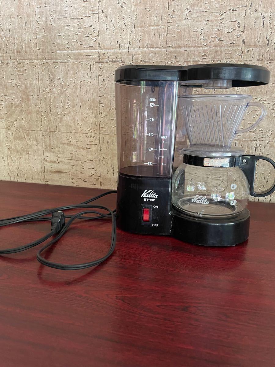 Kalita コーヒーメーカー ブラック ET-102 珈琲 ドリップ
