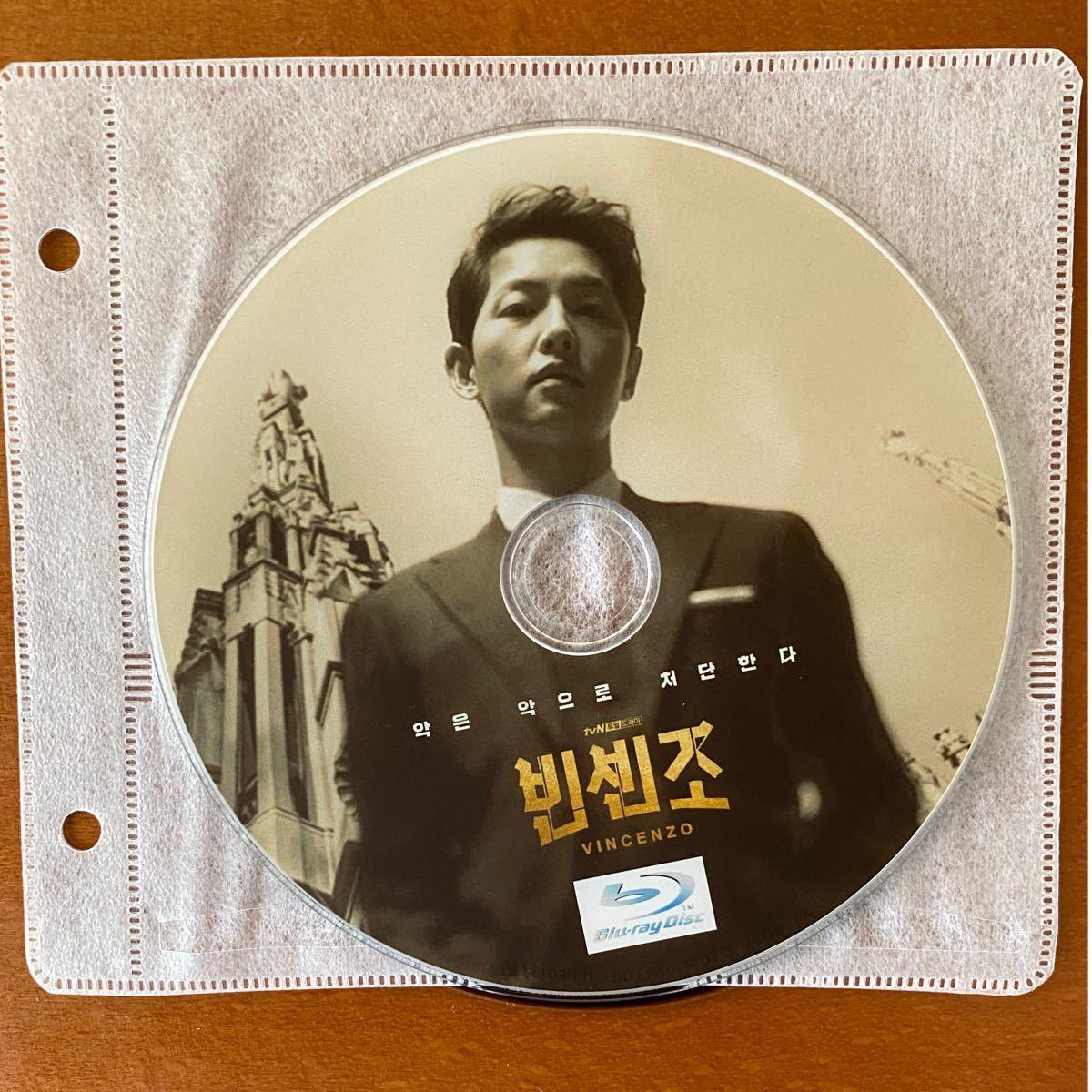 【韓国ドラマ】ソンジュンギ主演 ビィンチェンツエ  全話 Blu-ray 送料込