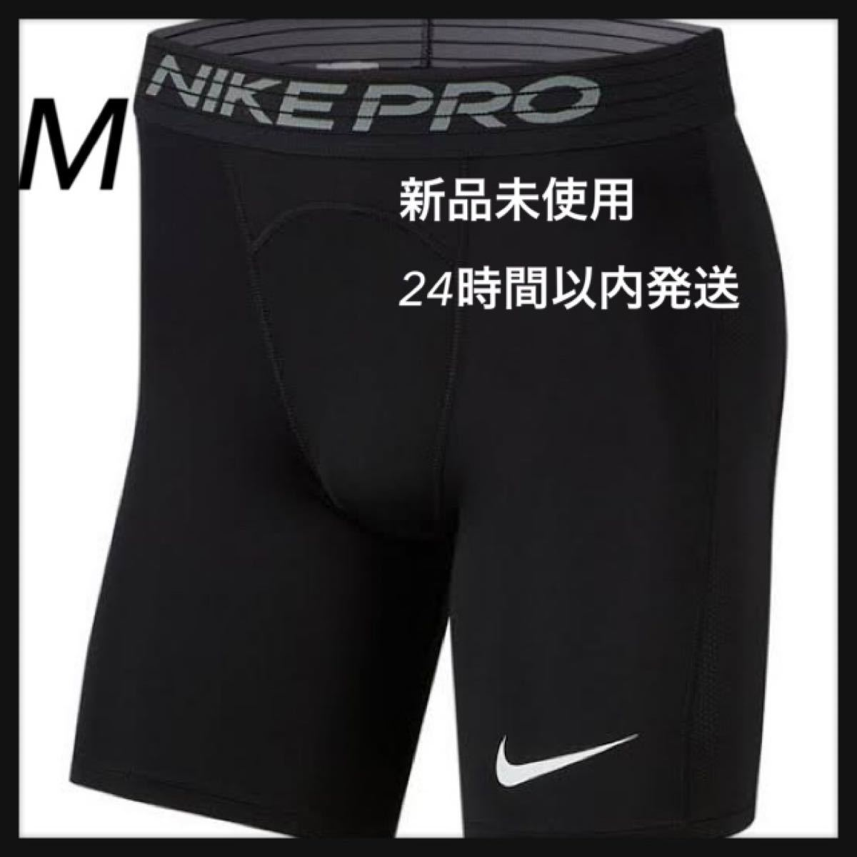 ナイキ NIKE ショートタイツ メンズ スポーツタイツ BV5636 M 黒 コンプレッション