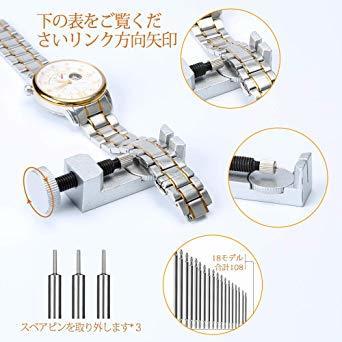 E·Durable 腕時計工具 腕時計修理工具セット 電池交換 ベルト交換 バンドサイズ調整 時計修理ツール バネ_画像4