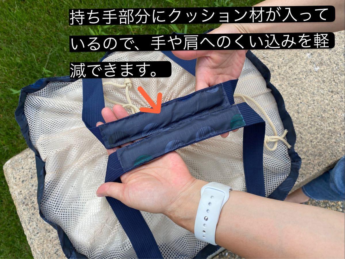 レジカゴバッグ 保冷保温折りたたみ エコバッグ 大容量レジかごバック2点セット