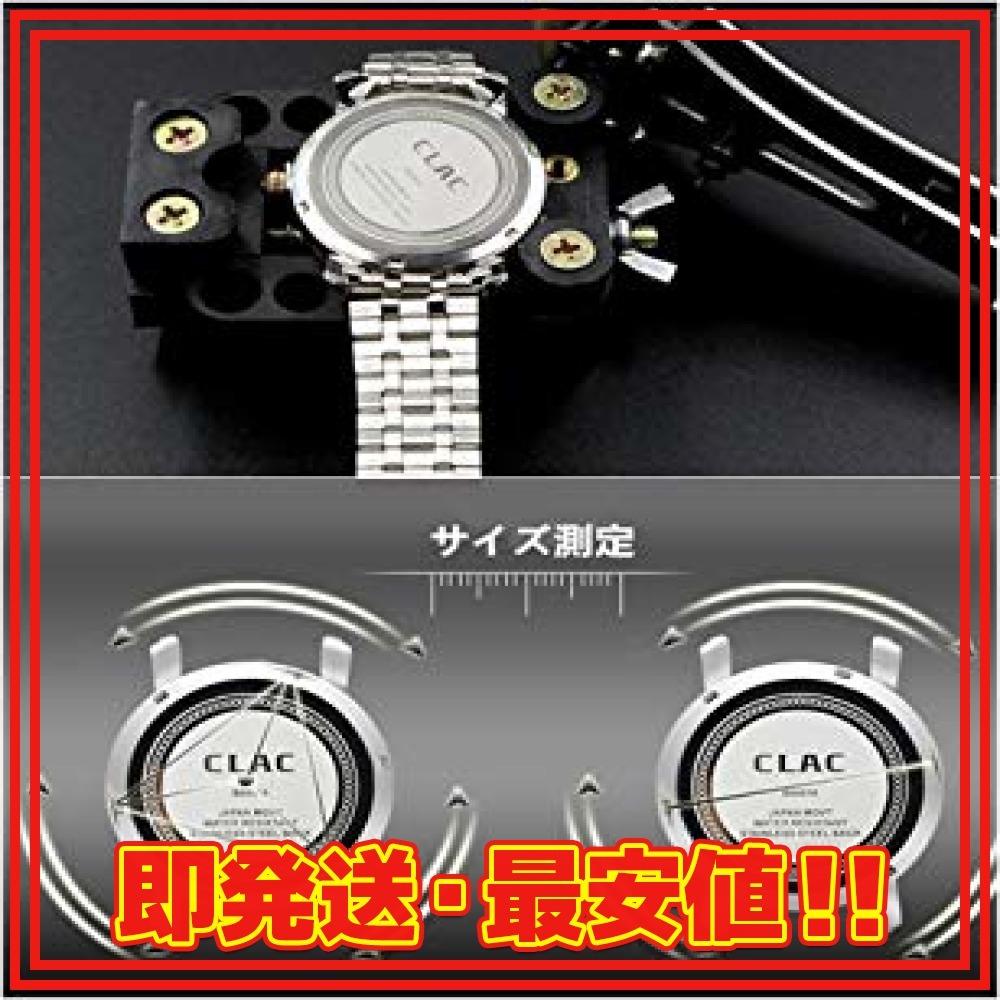 147点セット 時計修理工具セット 時計道具 147点セット 時計工具 時計修理 電池交換 ベルト調整 腕時計修理工具 収納ケー_画像6