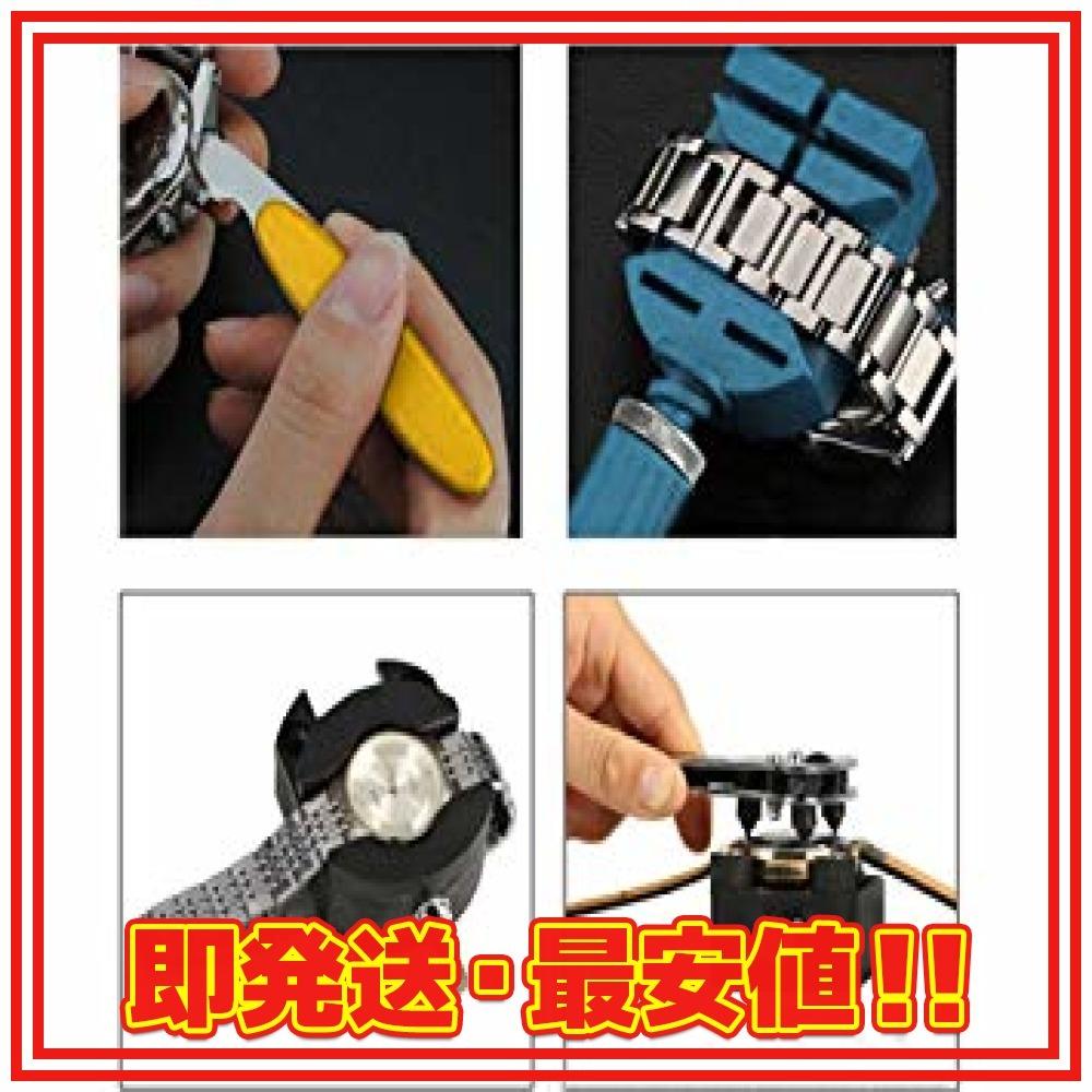 147点セット 時計修理工具セット 時計道具 147点セット 時計工具 時計修理 電池交換 ベルト調整 腕時計修理工具 収納ケー_画像5