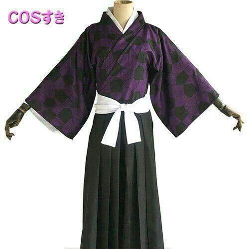 鬼滅の刃 黒死牟 こくしぼう 風 コスプレ衣装 コスチューム cosplay