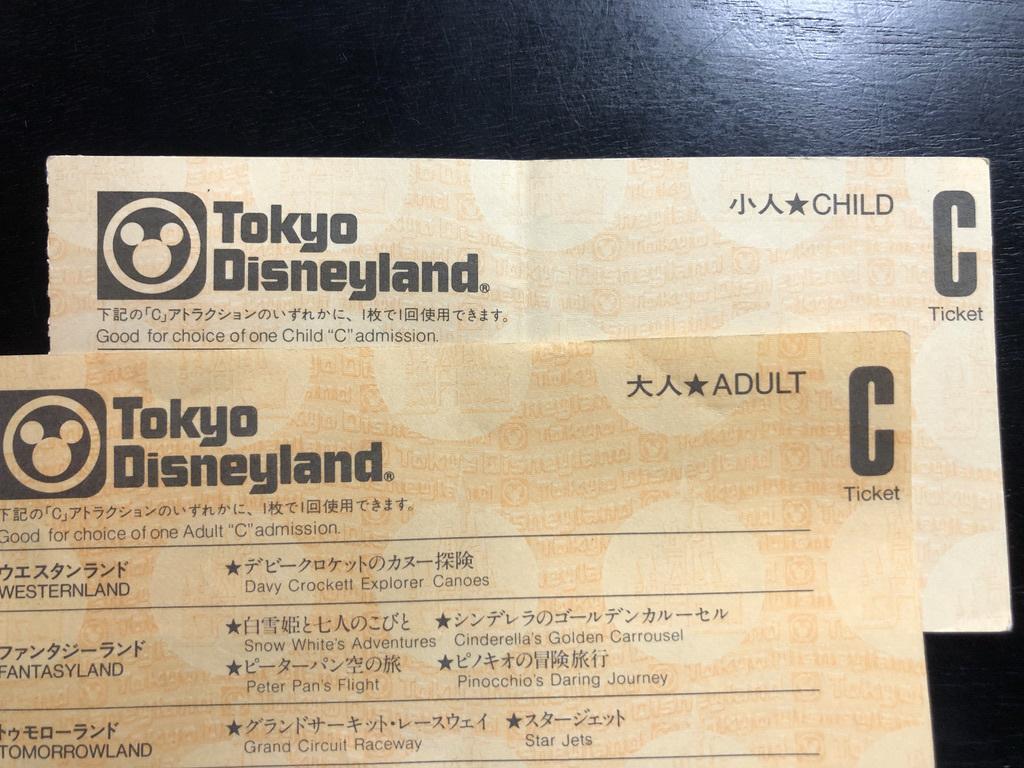 東京ディズニーランド アトラクション券 (Cチケット)(ディズニーシーともに希望日の当日入園チケット購入に利用可)_画像1