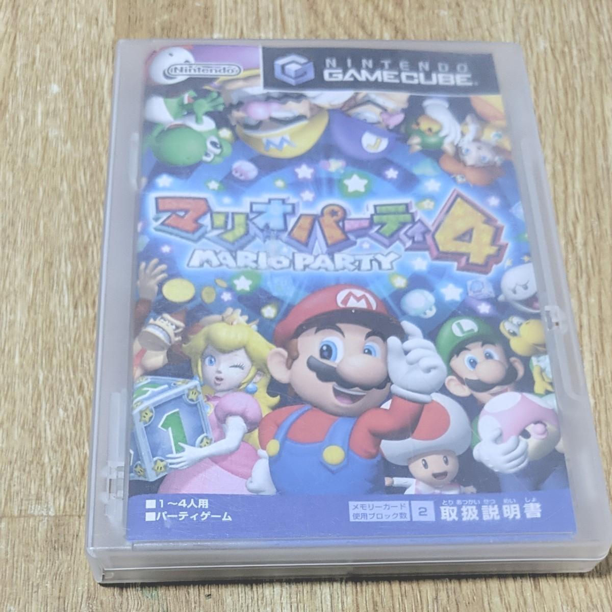 マリオパーティ4  ゲームキューブ