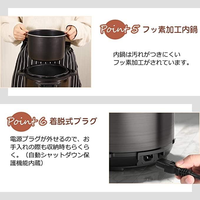 電気圧力鍋 電気圧力釜 ワンタッチ圧力鍋 かんたん料理 時短料理 お掃除簡単 家庭用マイコン電気圧力鍋 電気圧力鍋 電気圧力なべ