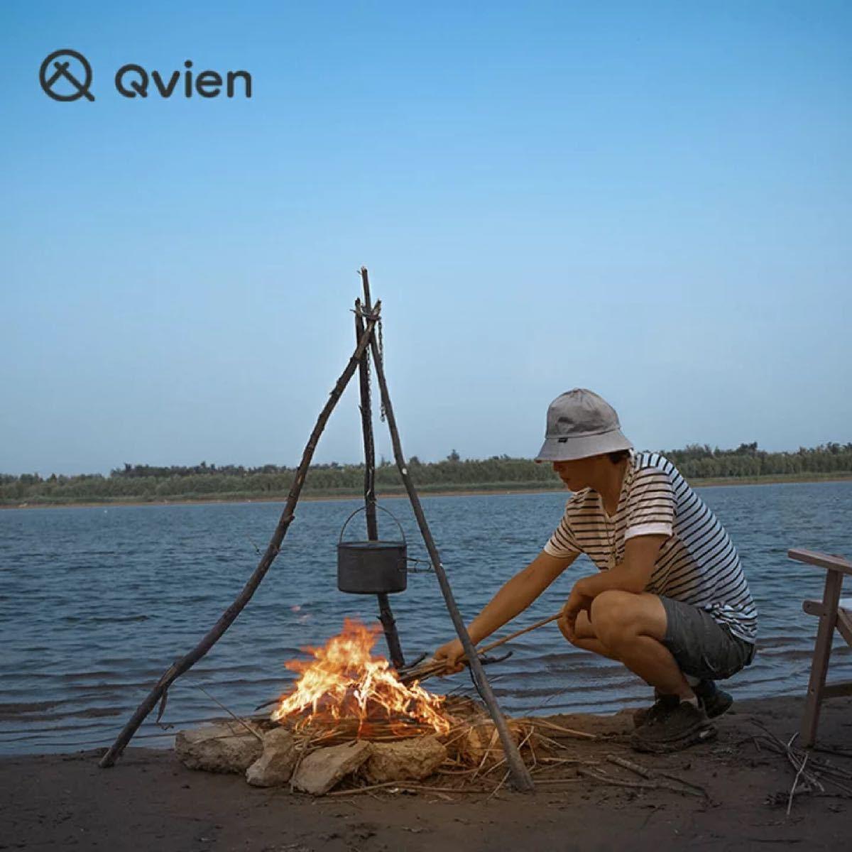 Qvien トライポッド リング ブッシュクラフト キャンプ 用品 アウトドア 焚き火