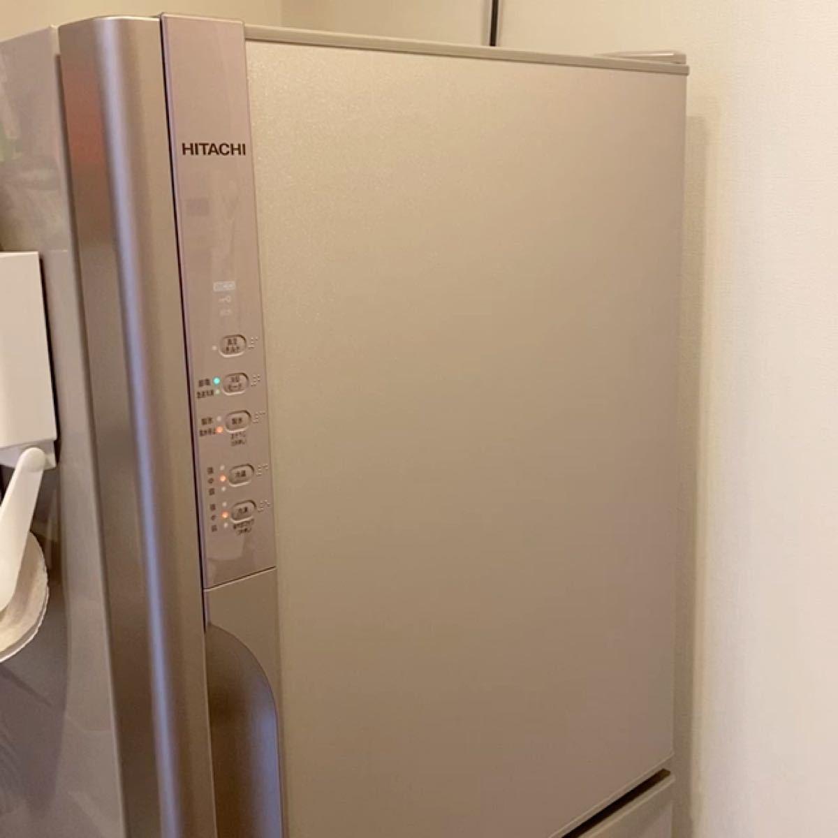 日立 真空チルド R-K270EV シャンパンゴールド冷蔵庫