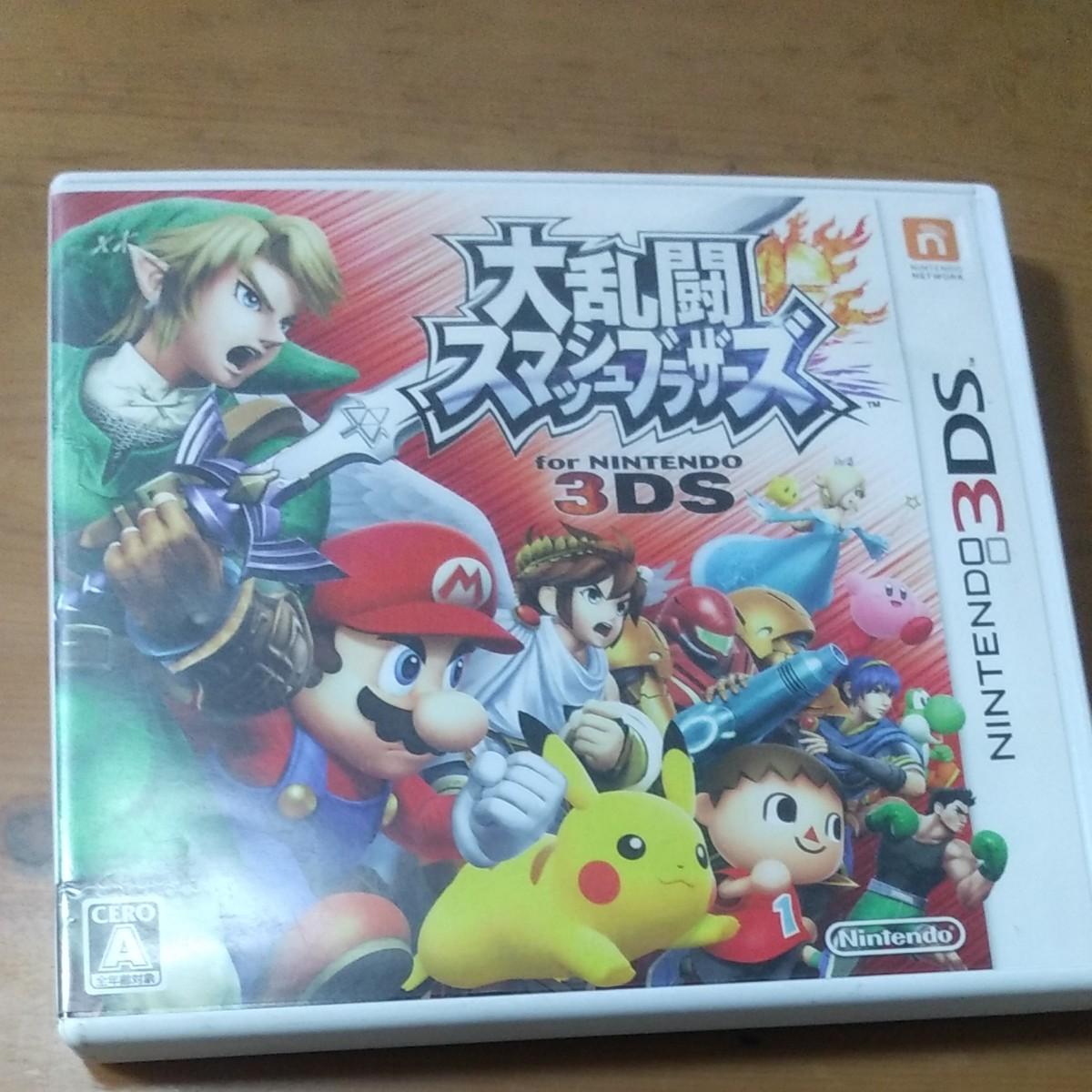 大乱闘スマッシュブラザーズforニンテンドー3DS 3DSソフト
